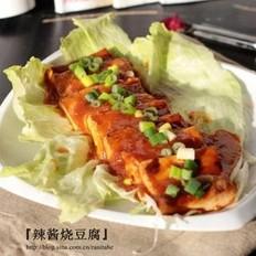 辣酱烧豆腐的做法