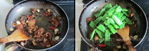 豆豉刀豆肉片pK.jpg