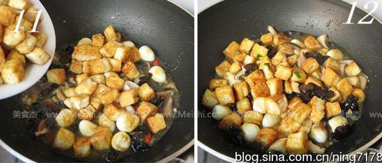 红烧蛋豆腐bQ.jpg