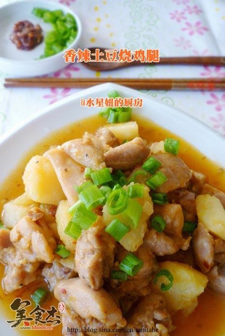 香辣土豆燒雞腿Hb.jpg