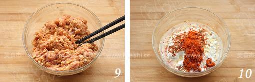 洪湖肉炕餅Tb.jpg