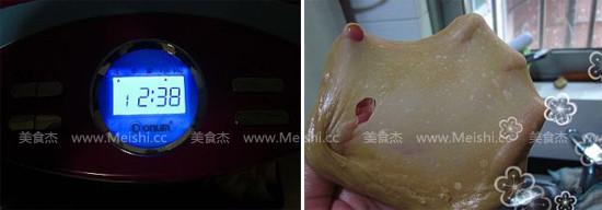 桂圆红枣红糖吐司cd.jpg