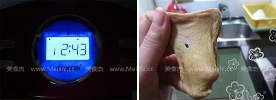 桂圆红枣红糖吐司jI.jpg