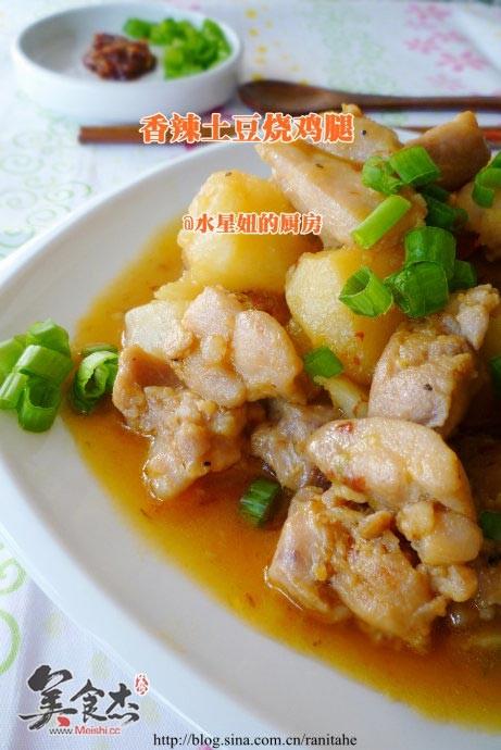 香辣土豆燒雞腿DB.jpg