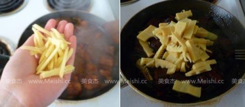 香筍燒肉XV.jpg