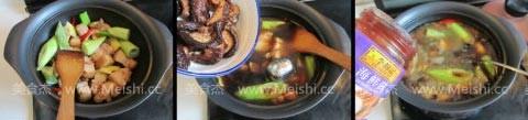 土豆香菇燒肉EL.jpg