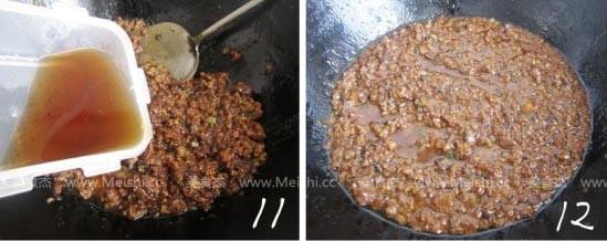 香菇肉醬qe.jpg
