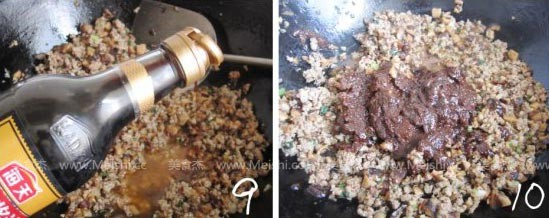 香菇肉醬gS.jpg