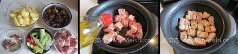 土豆香菇燒肉Xs.jpg