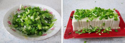 小葱皮蛋拌豆腐ZZ.jpg