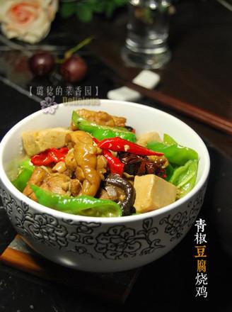 青椒豆腐烧鸡的做法