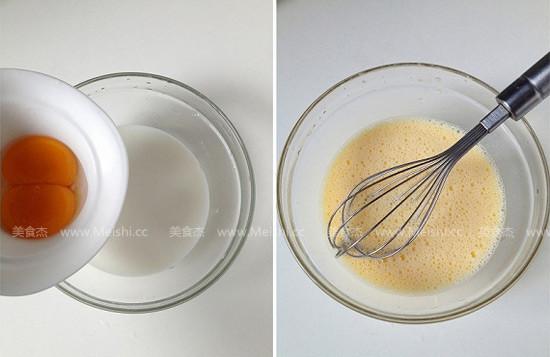 榴莲冰淇淋fz.jpg