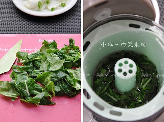 白菜米糊pU.jpg