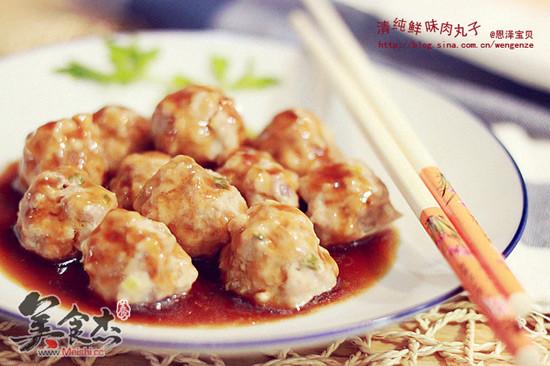鲜味肉丸子cv.jpg