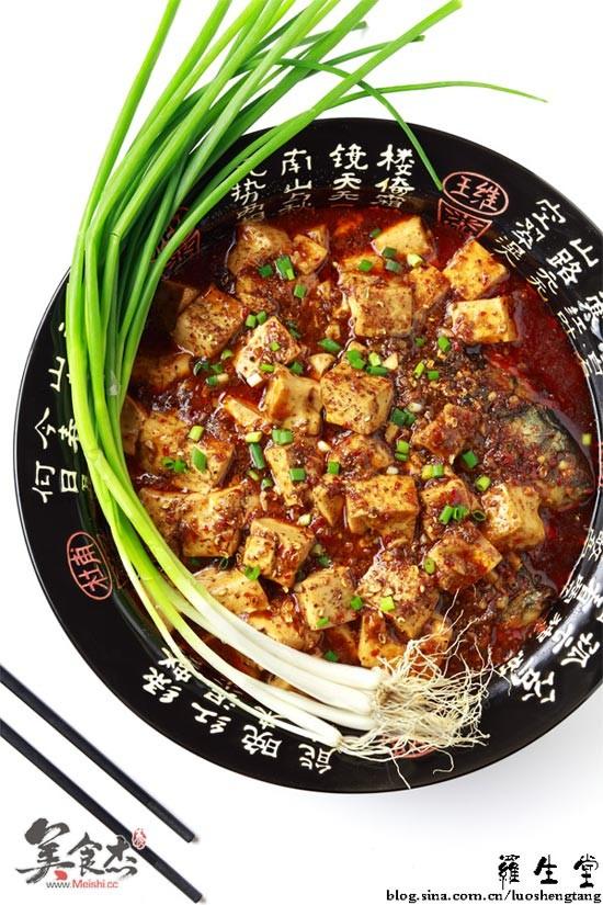 麻辣豆腐鱼Zt.jpg