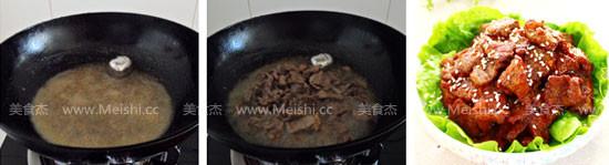 五香小肉nL.jpg