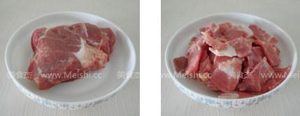 五香小肉VZ.jpg