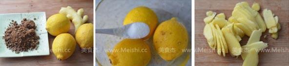 柠檬姜茶VI.jpg
