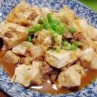 蒜蓉酱豆腐