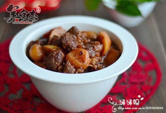 暖身羊肉煲fD.jpg
