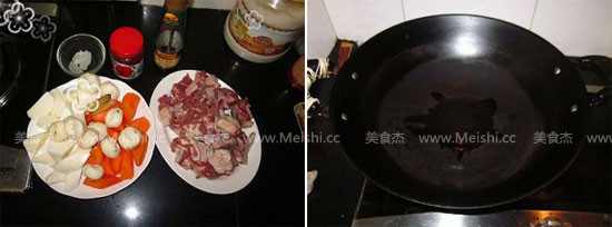 暖身羊肉煲yo.jpg