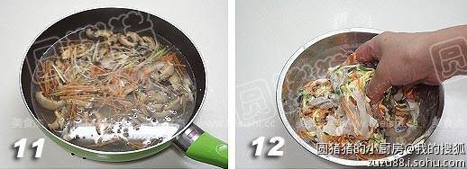 绣球鲈鱼EI.jpg