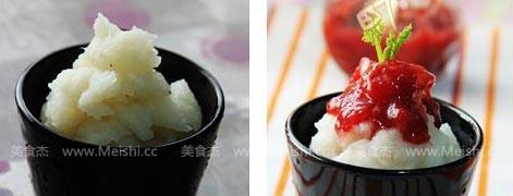 草莓山藥泥YV.jpg
