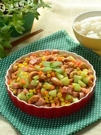 玉米火腿腰果丁的做法