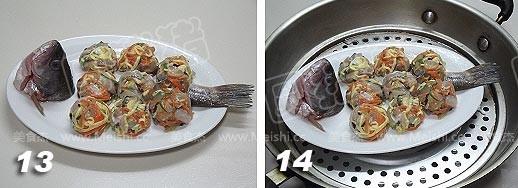 绣球鲈鱼RV.jpg
