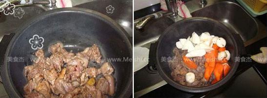 暖身羊肉煲Lq.jpg
