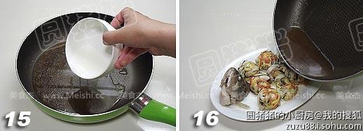 绣球鲈鱼xb.jpg