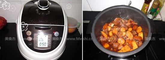 暖身羊肉煲Gm.jpg