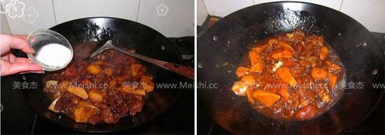 暖身羊肉煲ru.jpg