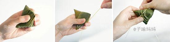 双枣蜜粽eb.jpg