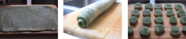红枣燕麦馅绿茶酥iz.jpg