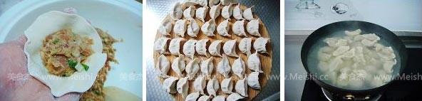 猪肉酸菜饺子fS.jpg