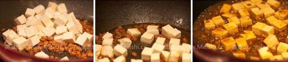 肉末烧豆腐Wb.jpg