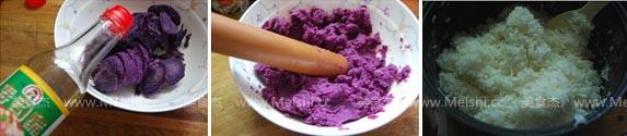 紫薯寿司uk.jpg