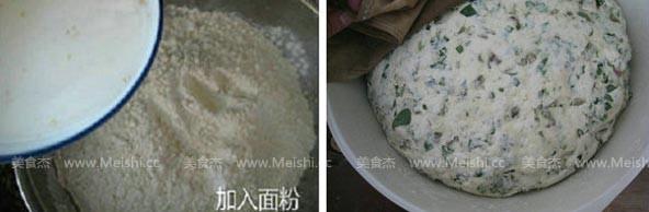 馬齒莧肉饅頭wQ.jpg