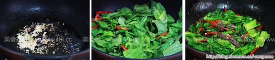 豆豉鲮鱼油麦菜Wn.jpg