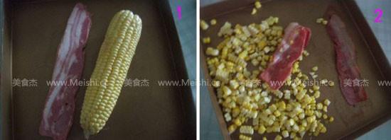 香蔥玉米培根餐包PF.jpg