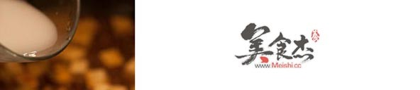 肉末烧豆腐oY.jpg