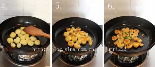 椒盐小土豆Sg.jpg