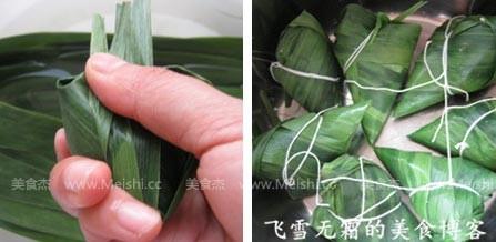 豆沙粽子vl.jpg