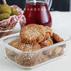 傳統老式桃酥的做法
