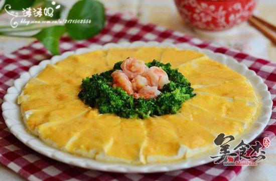 金沙虾球豆腐Qc.jpg