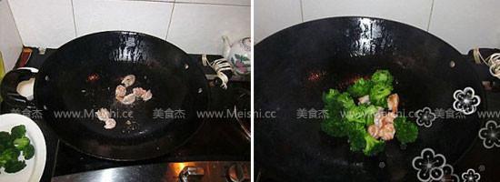 金沙虾球豆腐WT.jpg