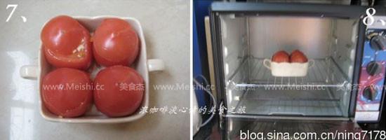 奶酪香烤番茄盅KN.jpg