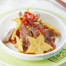 酸杨桃炒牛肉的做法
