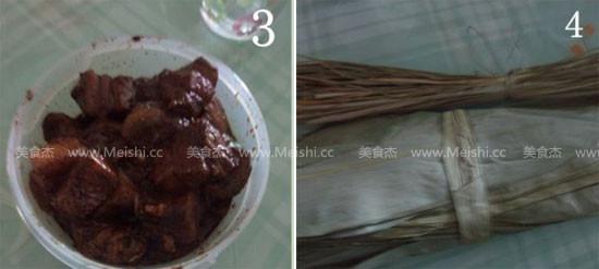 咸肉粽CF.jpg